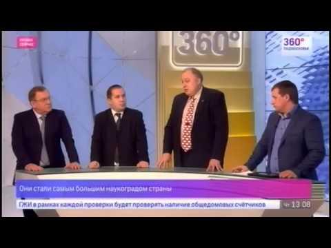 Москва: новые границы