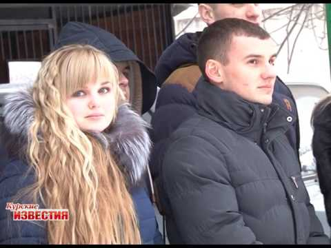 Скачать фото курские студенты