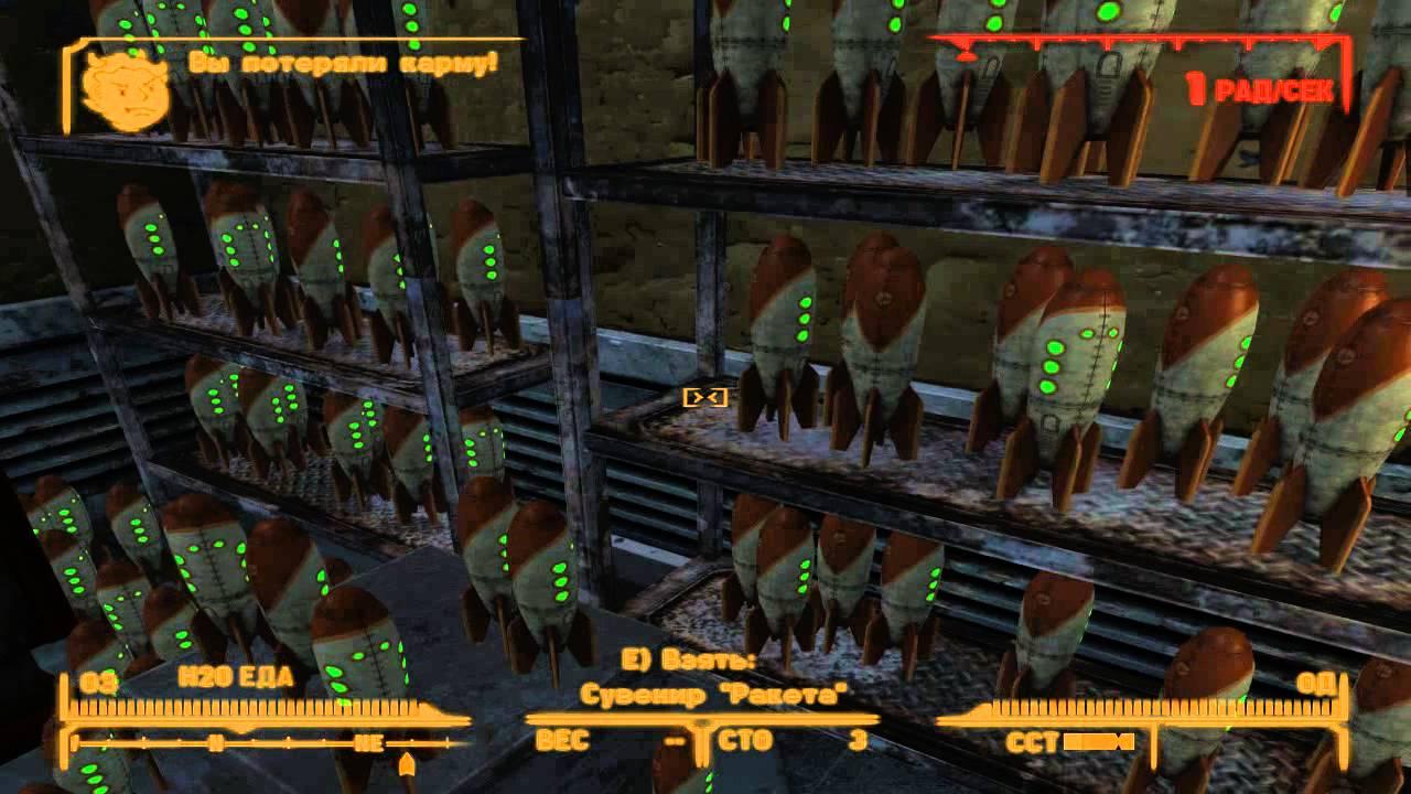 """Эксклюзивное оружие """"Тот самый"""" - Fallout New Vegas - YouTube"""