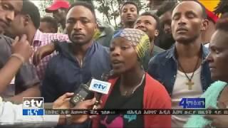 Ethiopia : የአዲስ አበባ ፖሊስ ኮምሽን በሌብነት እንጂ በአፈሳ ያሰርኩት ወጣት የለም ሲል ተናገረ