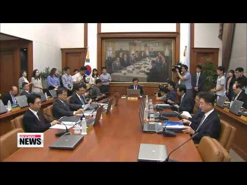 ARIRANG NEWS 14:00 President Park urges regular dialogue with North Korea