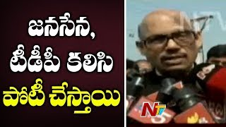 TDP and Janasena do not Have Any Disputes Says TG Venkatesh | NTV