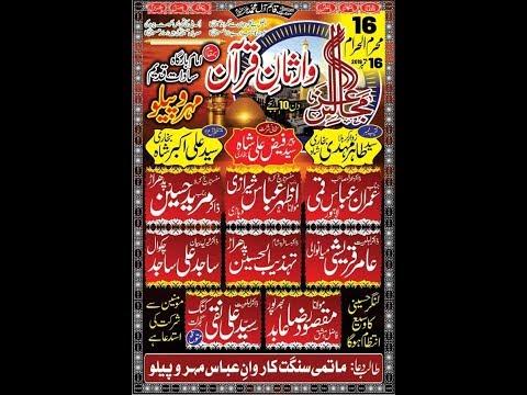 Live majlis aza 16 muharram 2019 at mehro peloo chakwal