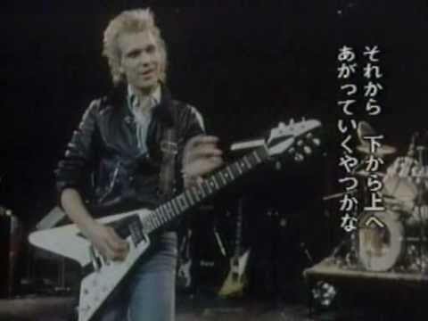 Michael Schenker and Guitar