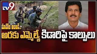 MLA Kidari Sarveswara Rao shot by Maoists in Araku