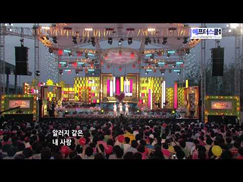 110529 Orange Caramel - Aing video
