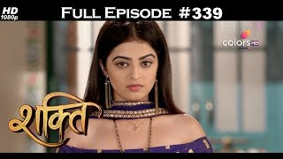 Shakti - 11th September 2017 - शक्ति - Full Episode