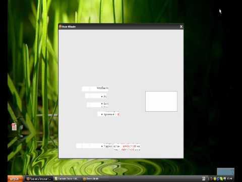 Dwar-Ultimate - Программа для on-line игры dwar.ru Программа включает в себ