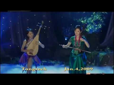 于红梅 二胡 YU Hung Mei - Erhu