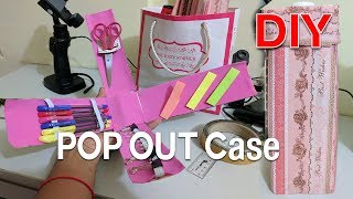 How To Make Pop Out Case - Tutorial