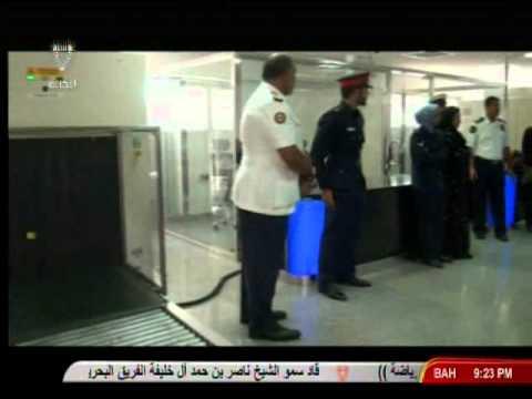 الشمالية تنفذ برنامجها السنوي للتدريب 23-6-2014   Bahrain#