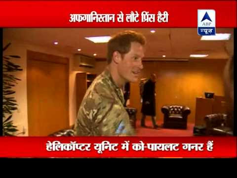 Prince Harry speaks upon return from tour of duty in Afghanistan