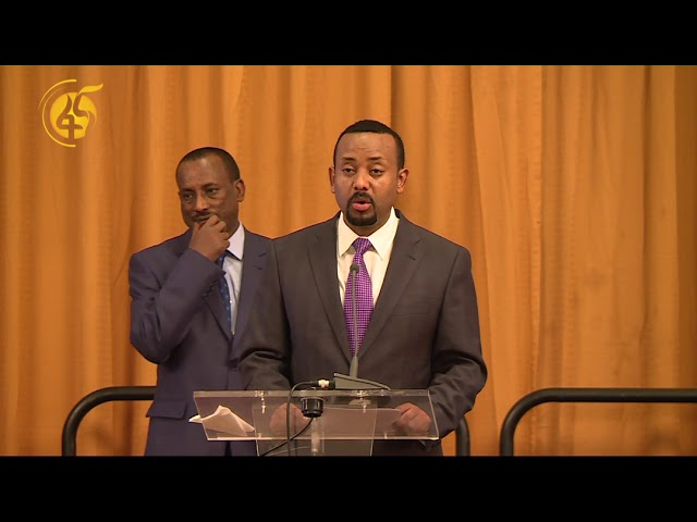 Dr Abiy Talks About EPRDF's Decision