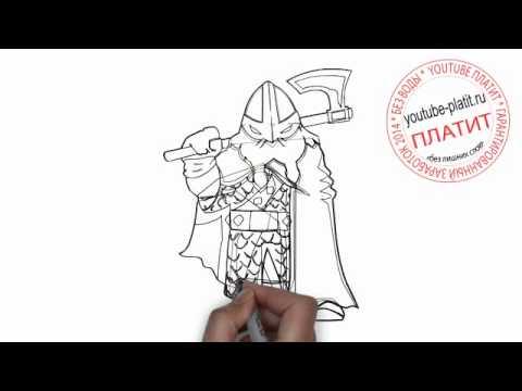 Видео как нарисовать гнома карандашом поэтапно