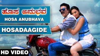 Hosadaagide Song | Hosa Anubhava Songs | Sanchari Vijay, Yashaswini, Ramana, S Narayan