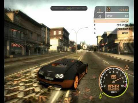 nfs most wanted car mod bugatti veyron super sport youtube. Black Bedroom Furniture Sets. Home Design Ideas