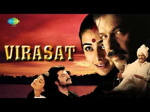 Dhol Bajne Laga - Udit Narayan & Kavita Krishnamurthy - Virasat...