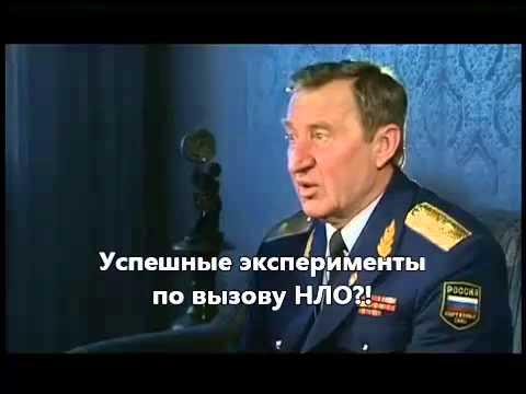 Генерал ВВС Василий Алексеев мог вызывать появление НЛО!