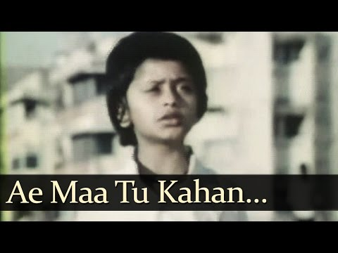 Ae Maa Tu Kahan (HD) - Aankh Ka Tara Songs - Sachin Pilgaonkar...