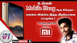 Redmi(MI) mobile hanging solve in tamil tutorial 2018