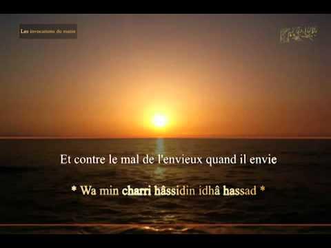 Les invocations du matin Part 1 ( Mishary Rashid Alafasy )