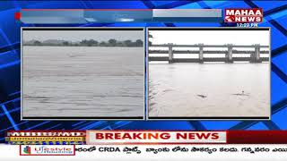 Updates On High alert in East Godavari | Rajmundry