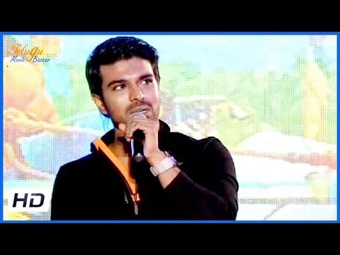 Govindudu Andarivadele Teaser Launch - Ram Charan, Kajal Aggarwal video