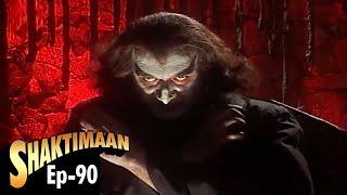 Shaktimaan - Episode 90