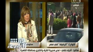 #هنا_العاصمة   أشرف حلمي : سنبدأ في اصلاح فواصل كوبري اكتوبر في اتجاه الجيزة