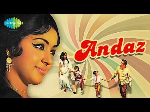 Zindagi Ek Safar Hai Suhana - Kishore Kumar - Andaz 1971