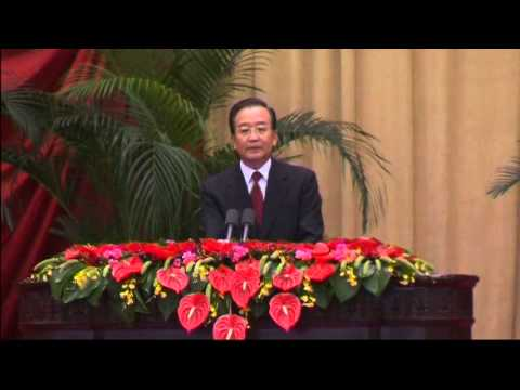 5050AS CHINA-WEN JIABAO REPORT