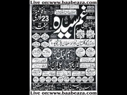 Live Majlis E Aza 23 February 2019 Imam Bargah Gulistan e Zahra sa Sheikhupura  (www.baabeaza.com)