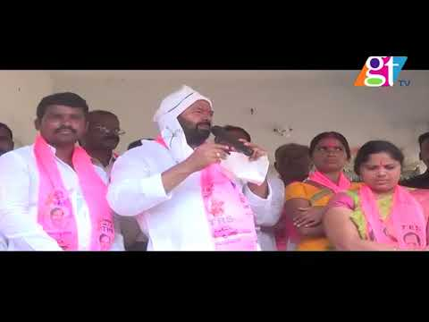 Muthireddy Yadagiri Reddy On TRS Schemes | KCR | Jangaon | Great Telangana TV
