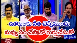 TDP Leader Pattabhi Fires On YCP Leader In LIVE Debate Over Leaders Shifting Issue | #PrimeTimeMahaa