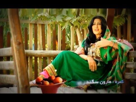 Naghma - Wa Grana - New Mast Afghan Song 2013!