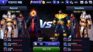 [Marvel Future Fight] Dormammu vs. Thanos / Doctor Strange / Odin (Auto Timeline Battle)