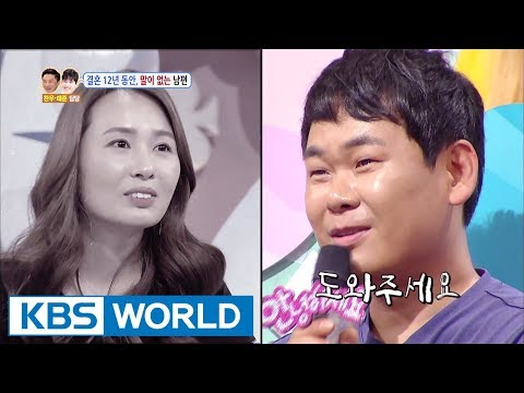 His young son even gave up on his quiet dad! [Hello Counselor / 2017.08.21]