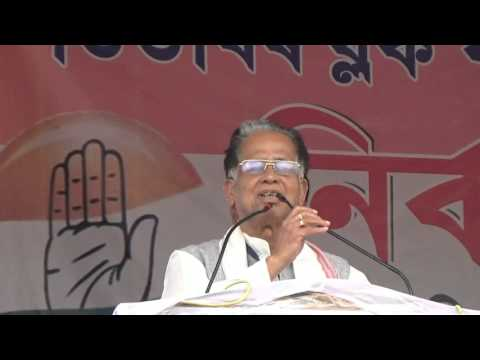 Hon'ble CM, Shri Tarun Gogoi at Titabor - Full Speech