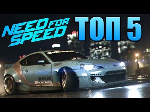 Need for Speed Nitro 2010 скачать торрент