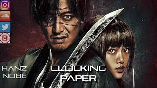Club Beat 2018: Clocking Paper Club Type Beat