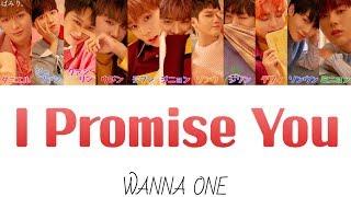 Download lagu 약속해요(約束するよ)[I Promise You/I.P.U]-WANNA ONE(わなわん)【日本語字幕/かなるび/歌詞】 gratis