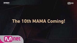 [2018 MAMA] Invite you to the 10th MAMA