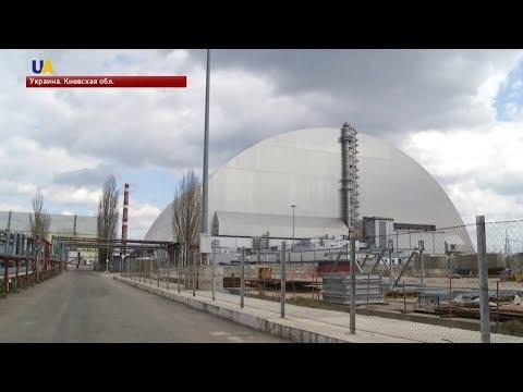 ЧАЭС: под аркой | Чернобыль. Быль