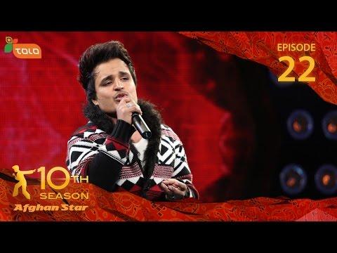 Afghan Star Season 10 - Episode 22 - Top 6 Elimination / فصل دهم ستاره افغان - قسمت بیست و دوم