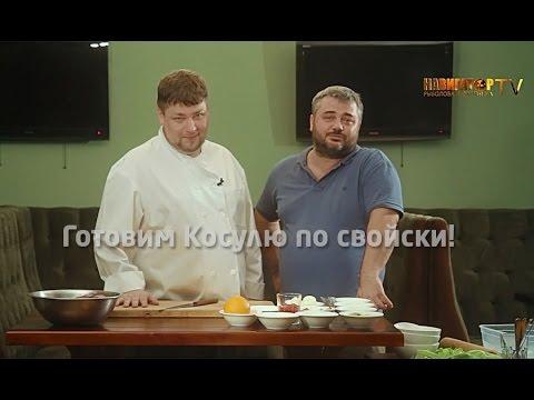 Как приготовить косулю в духовке - видео