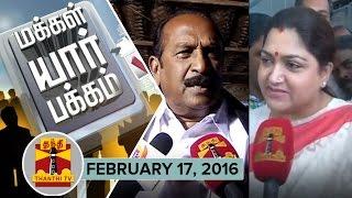 Makkal Yaar Pakkam 18-02-2016 ThanthI Tv