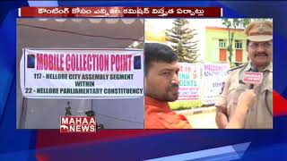 Face To Face With  Nellore DSP Murali Krishna Over Election Counting