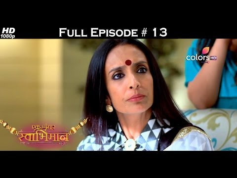 Ek Shringaar Swabhiman - 4th January 2017 - एक श्रृंगार स्वाभिमान - Full Episode (HD) thumbnail