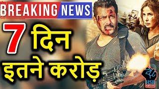 गजब सलमान! 'Tiger Zinda hai' का 7th Day Collection | WorldWide|Salman Khan|Katrina kalf|