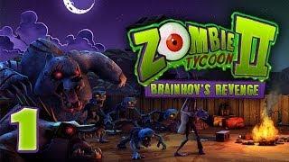 Смотреть прохождение игры про зомби 2014